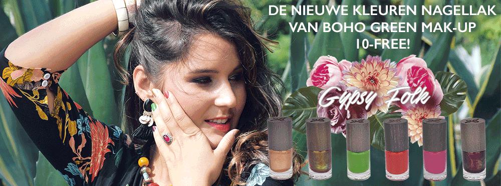Groothandel boho green make-up natuurlijke nagellak